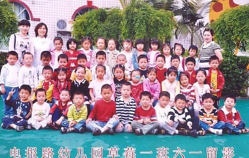 岩电报路幼儿园