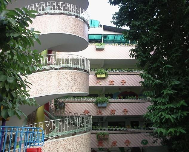 广州市儿童福利会幼儿园我儿子是在校全托学生-曝光